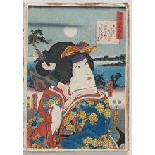 歌川国貞: Poem by Minamoto Nobuakira Ason: (Actor Ichikawa Monnosuke III as) Asagiri, from the series Comparisons for Thirty-six Selected Poems (Mitate sanjûrokkasen no uchi) - ボストン美術館