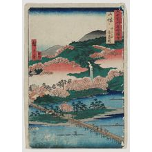 Utagawa Hiroshige: Yamashiro Province: The Togetsu Bridge in Arashiyama (Yamashiro, Arashiyama, Togetsukyô), from the series Famous Places in the Sixty-odd Provinces [of Japan] ([Dai Nihon] Rokujûyoshû meisho zue) - Museum of Fine Arts