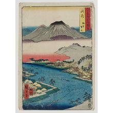 Utagawa Hiroshige: Kawachi Province: Mount Otoko in Hirakata (Kawachi, Hirakata, Otokoyama), from the series Famous Places in the Sixty-odd Provinces [of Japan] ([Dai Nihon] Rokujûyoshû meisho zue) - Museum of Fine Arts