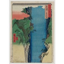 Utagawa Hiroshige: Mino Province: Yôrô Waterfall (Mino, Yôrô no taki), from the series Famous Places in the Sixty-odd Provinces [of Japan] ([Dai Nihon] Rokujûyoshû meisho zue) - Museum of Fine Arts