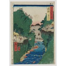 歌川広重: Hida Province: Basket Ferry (Hida, Kagowatashi), from the series Famous Places in the Sixty-odd Provinces [of Japan] ([Dai Nihon] Rokujûyoshû meisho zue) - ボストン美術館