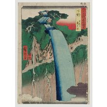 Utagawa Hiroshige: Shimotsuke Province: Mount Nikkô, Urami Waterfall (Shimotsuke, Nikkôsan, Urami no taki), from the series Famous Places in the Sixty-odd Provinces [of Japan] ([Dai Nihon] Rokujûyoshû meisho zue) - Museum of Fine Arts