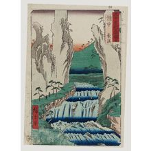 Utagawa Hiroshige: Bitchû Province: Gôkei (Bitchû, Gôkei), from the series Famous Places in the Sixty-odd Provinces [of Japan] ([Dai Nihon] Rokujûyoshû meisho zue) - Museum of Fine Arts