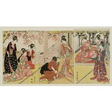 Utagawa Toyokuni I: Ladies Practicing Martial Arts (Opening Scene of the Play Mirror Mountain) - Museum of Fine Arts