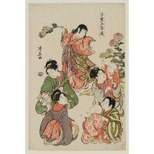 Torii Kiyonaga: The Chrysanthemum Festival, from the series Precious Children's Games of the Five Festivals (Kodakara gosetsu asobi) - Museum of Fine Arts