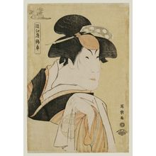 Toshusai Sharaku: Actor Nakayama Tomisaburô II, also called Ômiya Kinsha, as Ohisa - Museum of Fine Arts