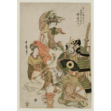 Kitagawa Utamaro: Katô Kiyomasa, from an untitled series of warriors - Museum of Fine Arts