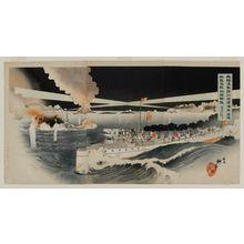 Kôkyo: Our Destroyers Fiercely Fought the Enemy Ships Outside of Port Arthur and Defeated the Enemy Fleet at Dawn April 13, 1904 (Waga kuchiku kantai Ryojunkô-gai ni oite tekkan ni kinsetsu shite gekisen shi ôi ni tekitai o yaburu) - Museum of Fine Arts
