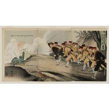 Ikeda Terukata: Our Troops Occupy Fenghuangcheng, a Great Victory for the Great Japanese Army, Hurrah! (Waga gun Hôôjô senryô su, Dai Nihon rikugun daishôri, banzai) - ボストン美術館