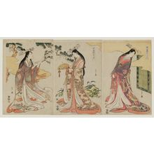 細田栄之: A Triptych of Fashionable Disguises (Yatsushi sanpukutsui): The Third Princess (Nyosan no miya, R), Sotoori-hime (C), and Ono no Komachi (L) - ボストン美術館