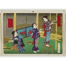 豊原周延: Album of Ten Prints Illustrating Sericulture: Silkworms Fourth Rest - ボストン美術館