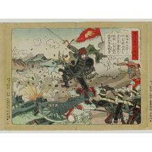 Unknown: Sino-Japanese War - Museum of Fine Arts
