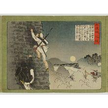 安達吟光: Sino-Japanese War - ボストン美術館
