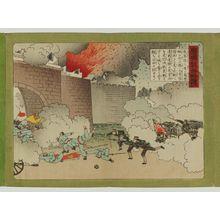 Adachi Ginko: Sino-Japanese War - Museum of Fine Arts