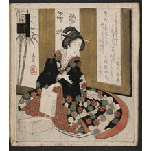 Yashima Gakutei: Literary Composition (Bunshô), from the series Seven Pictures for the Katsushika Group (Katsushika shichiban tsuzuki) - Museum of Fine Arts
