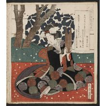 Yashima Gakutei: Woman with Gagaku Instrument, from the series Pentaptych for the Hisakataya Poetry Club (Hisakataya gobantsuzuki) - Museum of Fine Arts