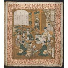 屋島岳亭: Happiness: Guo Ziyi (Fuku, Kakushigi), from the series Happiness, Prosperity, and Longevity (Fukurokuju) - ボストン美術館