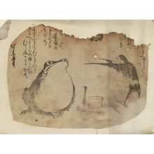 Teisai Hokuba: Swallow and Frog at a Party - Museum of Fine Arts
