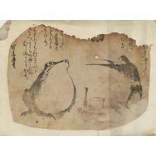 蹄斎北馬: Swallow and Frog at a Party - ボストン美術館
