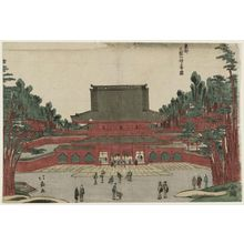 昇亭北壽: San'enzan Zôjô-ji Temple (San'enzan Zôjô-ji zu), from the series The Eastern Capital (Tôto) - ボストン美術館
