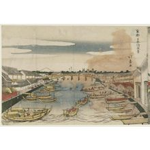 昇亭北壽: View of Nihonbashi Bridge (Nihonbashi fûkei), from the series The Eastern Capital (Tôto) - ボストン美術館
