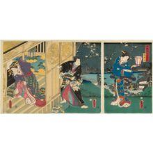 歌川国貞: The Second Month (Kisaragi), from the series Twelve Months of Genji in the Modern Style (Imayô Genji jûni tsuki no uchi) - ボストン美術館