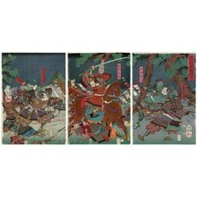 Utagawa Yoshifusa: The Battle of the Ani River (Anigawa kassen no zu) - ボストン美術館