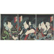 Utagawa Kunisada: Tôsei Suikoden - Museum of Fine Arts