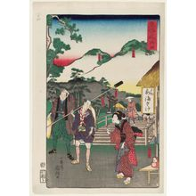 歌川国輝: Goyu, from the series Scenes of Famous Places along the Tôkaidô Road (Tôkaidô meisho fûkei), also known as the Processional Tôkaidô (Gyôretsu Tôkaidô), here called Tôkaidô - ボストン美術館