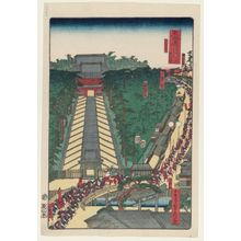 歌川貞秀: Yugyô-ji Temple at Fujisawa (Fujisawa Yugyô-ji), from the series Scenes of Famous Places along the Tôkaidô Road (Tôkaidô meisho fûkei), also known as the Processional Tôkaidô (Gyôretsu Tôkaidô), here called Tôkaidô meisho no uchi - ボストン美術館