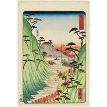 Utagawa Yoshimori: Okabe, from the series Scenes of Famous Places along the Tôkaidô Road (Tôkaidô meisho fûkei), also known as the Processional Tôkaidô (Gyôretsu Tôkaidô), here called Tôkaidô no uchi - ボストン美術館