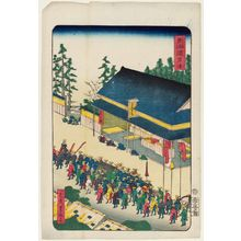 Utagawa Yoshimori: Kusatsu, from the series Scenes of Famous Places along the Tôkaidô Road (Tôkaidô meisho fûkei), also known as the Processional Tôkaidô (Gyôretsu Tôkaidô), here called Tôkaidô - ボストン美術館