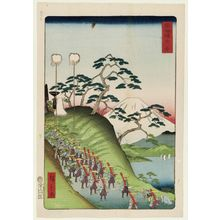 二歌川広重: Yui, from the series Scenes of Famous Places along the Tôkaidô Road (Tôkaidô meisho fûkei), also known as the Processional Tôkaidô (Gyôretsu Tôkaidô), here called Tôkaidô - ボストン美術館