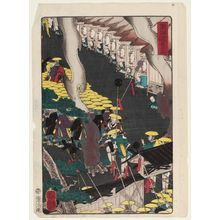 歌川芳艶: Hodogaya, from the series Scenes of Famous Places along the Tôkaidô Road (Tôkaidô meisho fûkei), also known as the Processional Tôkaidô (Gyôretsu Tôkaidô), here called Tôkaidô - ボストン美術館