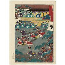 Utagawa Yoshitsuya: Equestrian Events at the Fujinomori Shrine (Fujinomori hashiriuma), from the series Scenes of Famous Places along the Tôkaidô Road (Tôkaidô meisho fûkei), also known as the Processional Tôkaidô (Gyôretsu Tôkaidô), here called Tôkaidô no uchi - Museum of Fine Arts