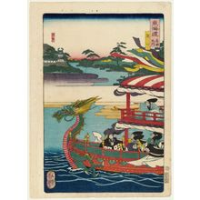 Utagawa Yoshitsuya: The Yodo River (Yodogawa), from the series Scenes of Famous Places along the Tôkaidô Road (Tôkaidô meisho fûkei), also known as the Processional Tôkaidô (Gyôretsu Tôkaidô), here called Tôkaidô meisho no uchi - Museum of Fine Arts
