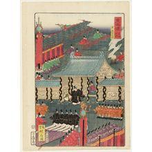 Kawanabe Kyosai: Kyoto: The Palace Wall and the Jômeimon Gate (Kyô, Tsukiji Jômeimon), from the series Scenes of Famous Places along the Tôkaidô Road (Tôkaidô meisho fûkei), also known as the Processional Tôkaidô (Gyôretsu Tôkaidô), here called Tôkaidô meisho no uchi - Museum of Fine Arts