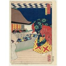 月岡芳年: Kyoto: Nobles Viewing a Nô Play (Kyôto no uchi, ôuchi nô jôran zu), from the series Scenes of Famous Places along the Tôkaidô Road (Tôkaidô meisho fûkei), also known as the Processional Tôkaidô (Gyôretsu Tôkaidô), here called Tôkaidô - ボストン美術館