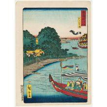 二歌川広重: Kata Bay in Kii Province (Kishû Kata no ura), from the series Scenes of Famous Places along the Tôkaidô Road (Tôkaidô meisho fûkei), also known as the Processional Tôkaidô (Gyôretsu Tôkaidô), here called Tôkaidô meisho no uchi - ボストン美術館