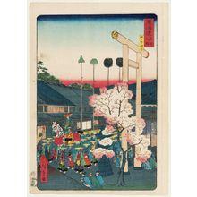 二歌川広重: Crossroads at Yokkaichi (Yokkaichi oiwake), from the series Scenes of Famous Places along the Tôkaidô Road (Tôkaidô meisho fûkei), also known as the Processional Tôkaidô (Gyôretsu Tôkaidô), here called Tôkaidô meisho no uchi - ボストン美術館