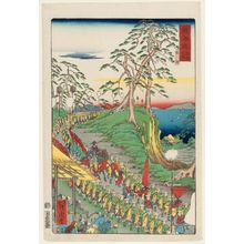 河鍋暁斎: Nanko, from the series Scenes of Famous Places along the Tôkaidô Road (Tôkaidô meisho fûkei), also known as the Processional Tôkaidô (Gyôretsu Tôkaidô), here called Tôkaidô meisho no uchi - ボストン美術館