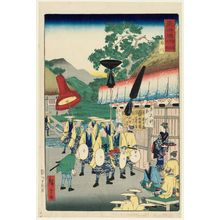 Utagawa Hiroshige II: Kikugawa, between Kanaya and Nissaka (Kanaya Nissaka no aida Kikugawa), from the series Scenes of Famous Places along the Tôkaidô Road (Tôkaidô meisho fûkei), also known as the Processional Tôkaidô (Gyôretsu Tôkaidô), here called Tôkaidô - Museum of Fine Arts