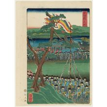 Utagawa Yoshitsuya: Mitsuke, from the series Scenes of Famous Places along the Tôkaidô Road (Tôkaidô meisho fûkei), also known as the Processional Tôkaidô (Gyôretsu Tôkaidô), here called Tôkaidô - Museum of Fine Arts