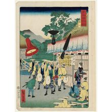 Utagawa Hiroshige II: Kikugawa, between Kanaya and Nissaka (Kanaya Nissaka no aida Kikugawa), from the series Scenes of Famous Places along the Tôkaidô Road (Tôkaidô meisho fûkei), also known as the Processional Tôkaidô (Gyôretsu Tôkaidô), here called Tôkaidô - Museum of Fine Arts