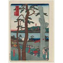 Utagawa Sadahide: Yamazaki, from the series Scenes of Famous Places along the Tôkaidô Road (Tôkaidô meisho fûkei), also known as the Processional Tôkaidô (Gyôretsu Tôkaidô), here called Tôkaidô meisho no uchi - Museum of Fine Arts