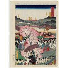 Utagawa Kunisada II: The Kamo Shrine in Kyoto (Kyô Kamo), from the series Scenes of Famous Places along the Tôkaidô Road (Tôkaidô meisho fûkei), also known as the Processional Tôkaidô (Gyôretsu Tôkaidô), here called Tôkaidô meisho no uchi - Museum of Fine Arts