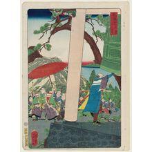 Tsukioka Yoshitoshi: Miidera Temple in Ôtsu (Ôtsu Miidera), from the series Scenes of Famous Places along the Tôkaidô Road (Tôkaidô meisho fûkei), also known as the Processional Tôkaidô (Gyôretsu Tôkaidô), here called Tôkaidô - Museum of Fine Arts