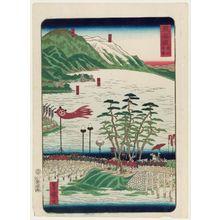 Utagawa Yoshimori: Seta Bridge (Seta no karahashi), from the series Scenes of Famous Places along the Tôkaidô Road (Tôkaidô meisho fûkei), also known as the Processional Tôkaidô (Gyôretsu Tôkaidô), here called Tôkaidô - ボストン美術館