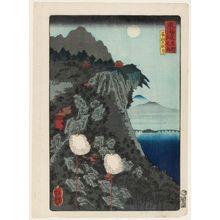 歌川芳艶: Autumn Moon at Ishiyama Temple (Ishiyama no shûgetsu), from the series Scenes of Famous Places along the Tôkaidô Road (Tôkaidô meisho fûkei), also known as the Processional Tôkaidô (Gyôretsu Tôkaidô), here called Tôkaidô meisho no uchi - ボストン美術館