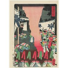 Tsukioka Yoshitoshi: Ishibe, from the series Scenes of Famous Places along the Tôkaidô Road (Tôkaidô meisho fûkei), also known as the Processional Tôkaidô (Gyôretsu Tôkaidô), here called Tôkaidô - Museum of Fine Arts